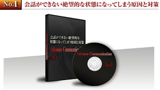 communication4.png