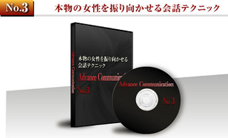 communication6.png